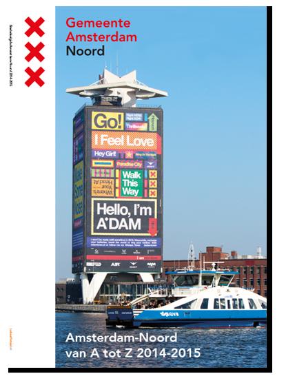 Gemeentegids Amsterdam-Noord