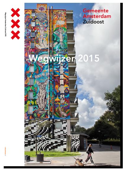 Gemeentegids Amsterdam-Zuidoost